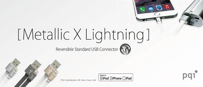PQI Apple iPhone iPad PR (2)