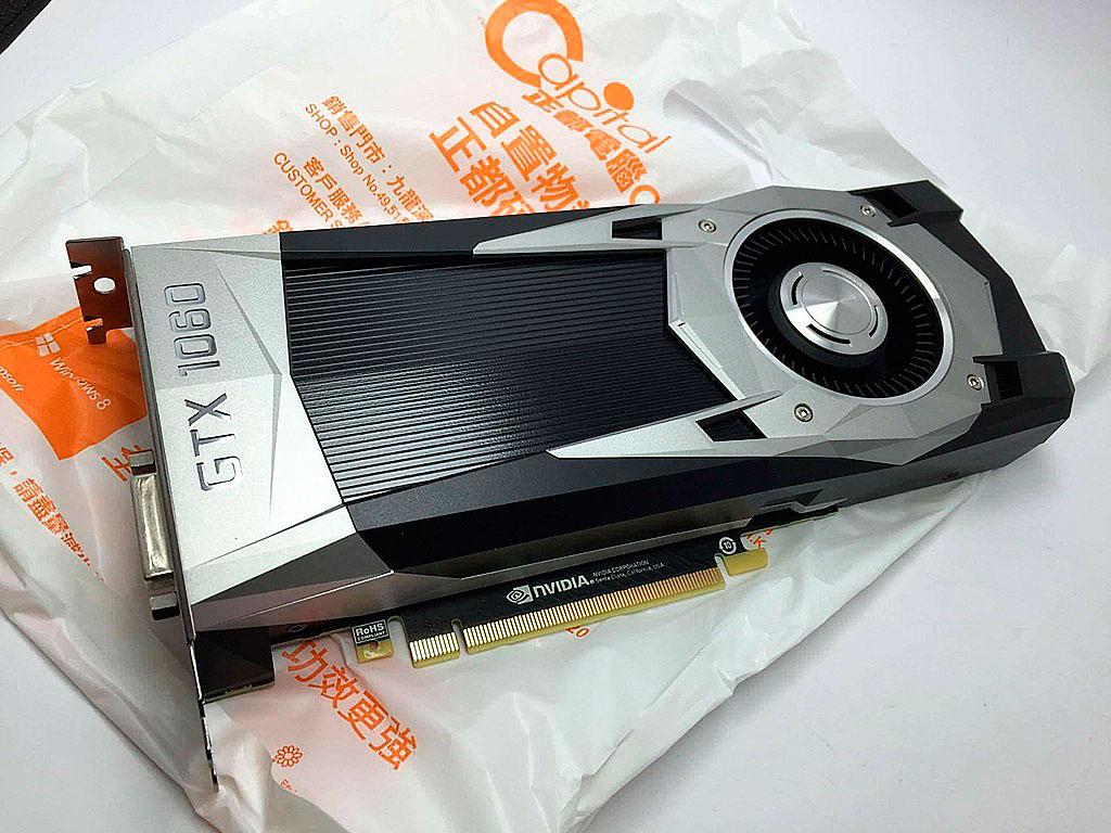 Nvidia GTX 1060 Leak
