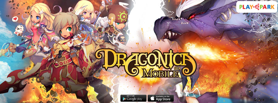 Dragonica-Mobile-Cliff-Emprise-PR (1)