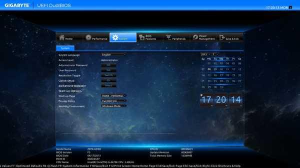 GIGABYTE UEFI BIOS (9)