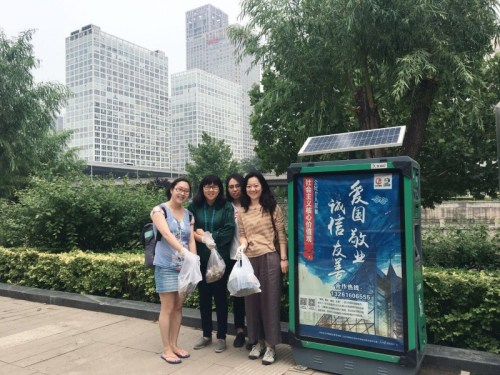 China 2018 Day of Service
