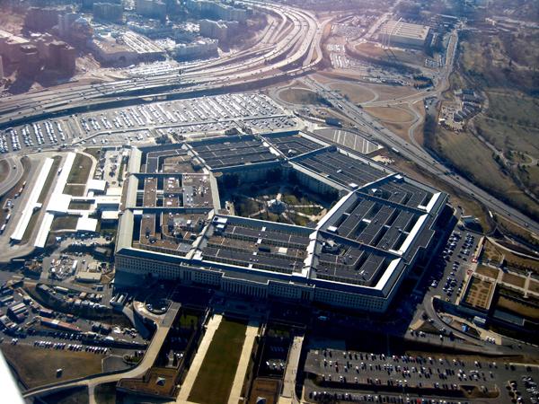 Pentagon Military Base
