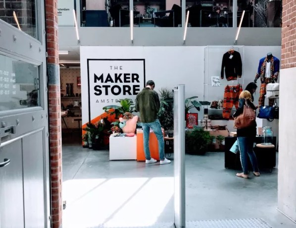 What is store Maker