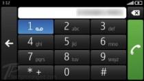 Nokia Car Mode [Free] and Nokia Car Mode with MirrorLink