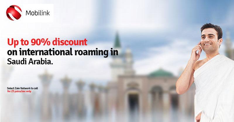 mobilink-roaming-umrah-offe