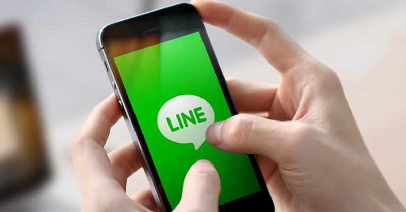 LINE-lite