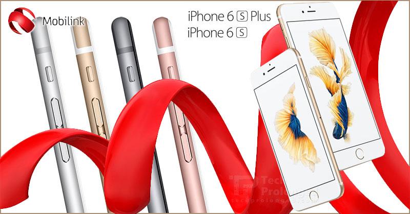 iphone-6s-plus-pakistan-mobilink