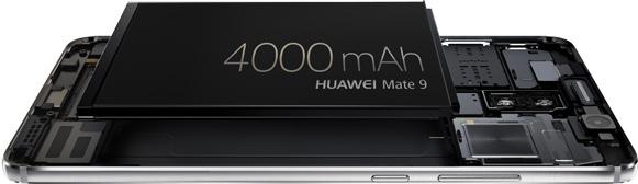 huawei-mate-9-battery-4000mah