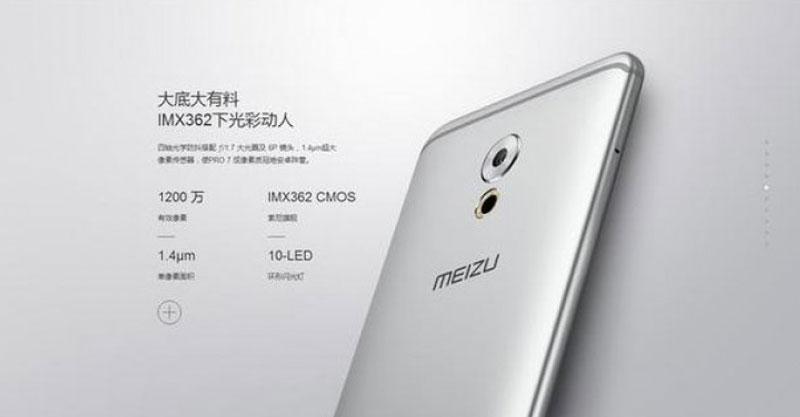 Meizu Pro 7 Camera Specs