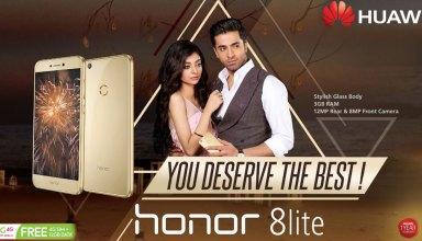 Huawei-Honor-8-Lite-Pakistan