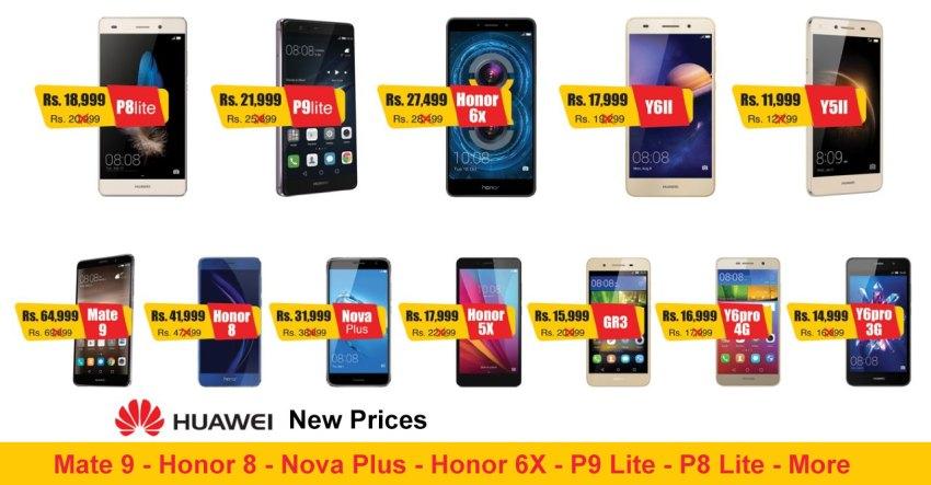 Huawei Price Cut