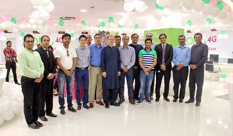 Zong Multipurpose Store Lahore