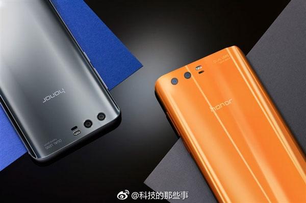 Honor 9 - Orange