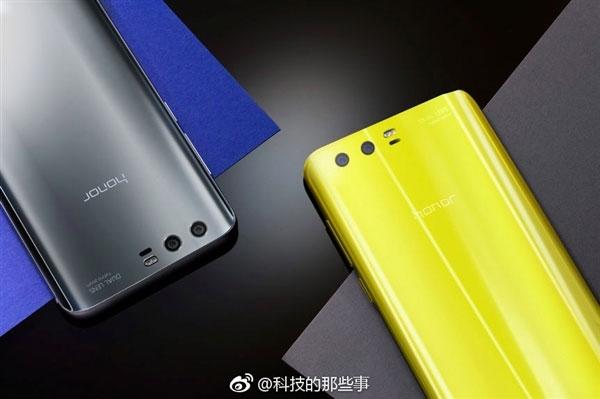 Honor 9 - Yellow