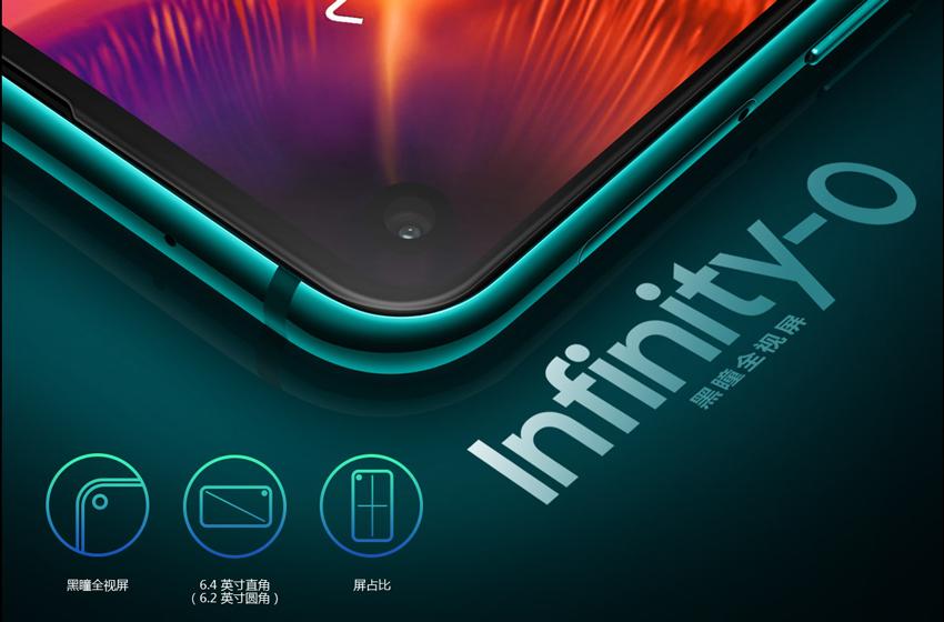 Samsung-Infinity-O-Display