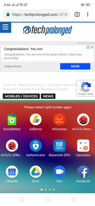 Realme 2 Pro ColorOS UI Split Screen