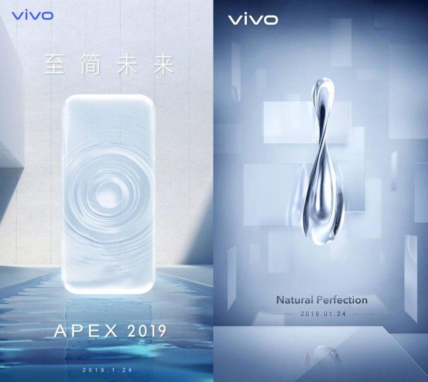 Vivo APEX 2019 Launch Date