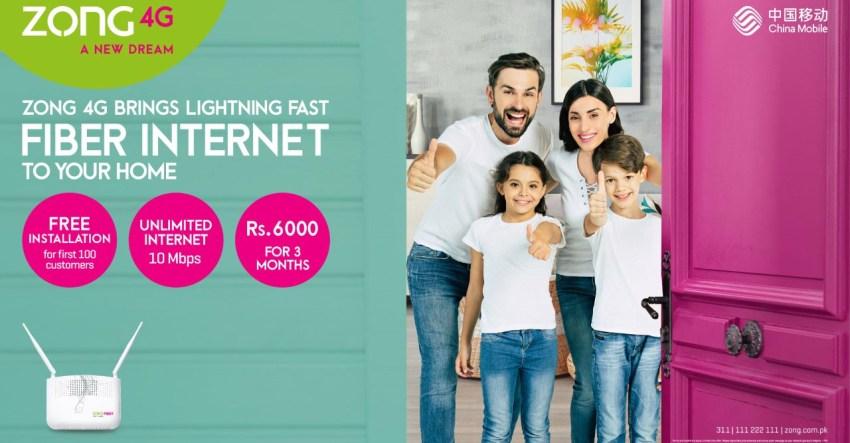 Zong Fiber Internet