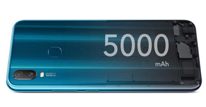 Vivo Y11 5000mAh battery