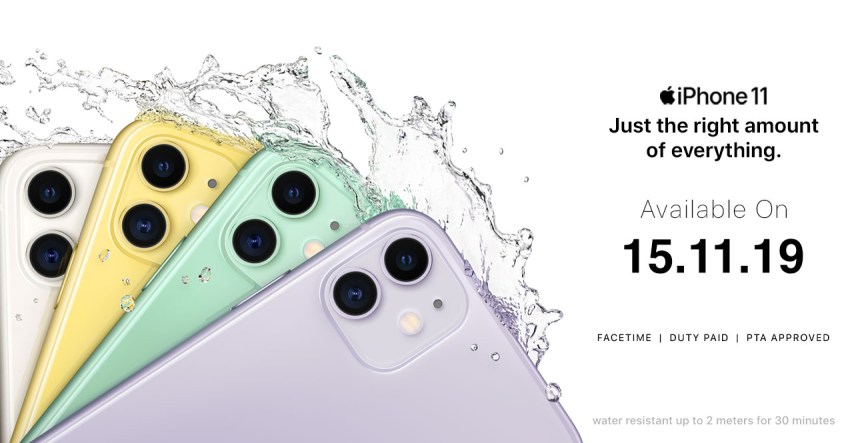 iPhone 11 Official Pakistan Availability Prices
