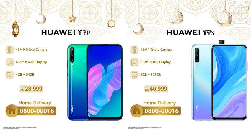 Huawei Y7p, Y9 prime 2019 Price Ramadan