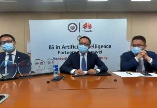 Huawei GIK BS in Artificial Intelligence