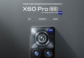 Vivo X60 Launch date in Pakistan