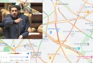 Sindh Govt Developed Google Maps