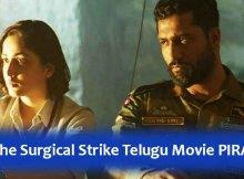 URI Telugu Full Movie Leaked Online