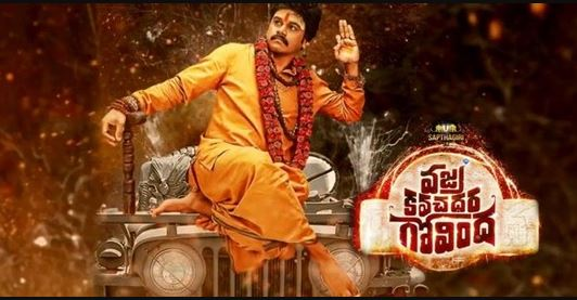 Vajra Kavachadhara Govinda Telugu Full Movie Leaked Online By