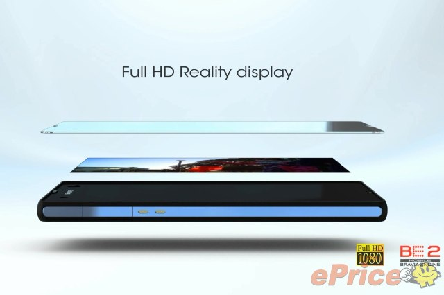 Sony Xperia Z image_1