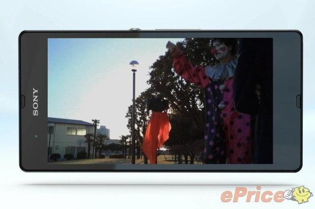 Sony Xperia Z image_11