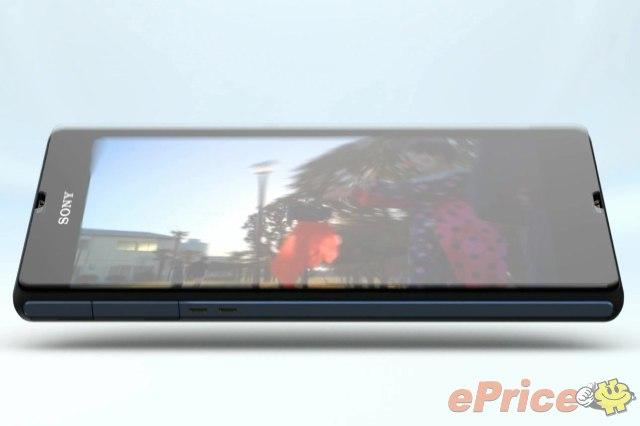 Sony Xperia Z image_2
