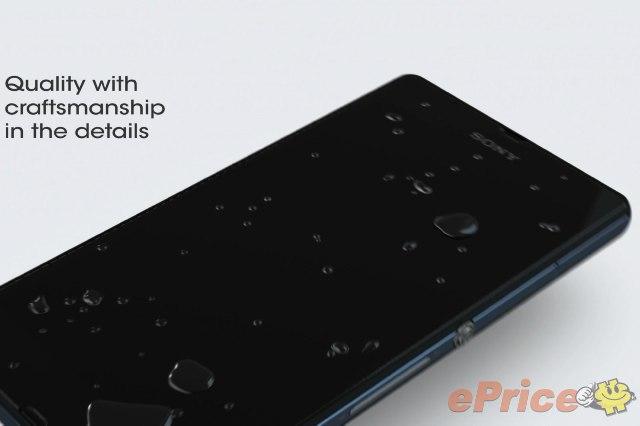 Sony Xperia Z image_7
