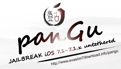 Download Pangu