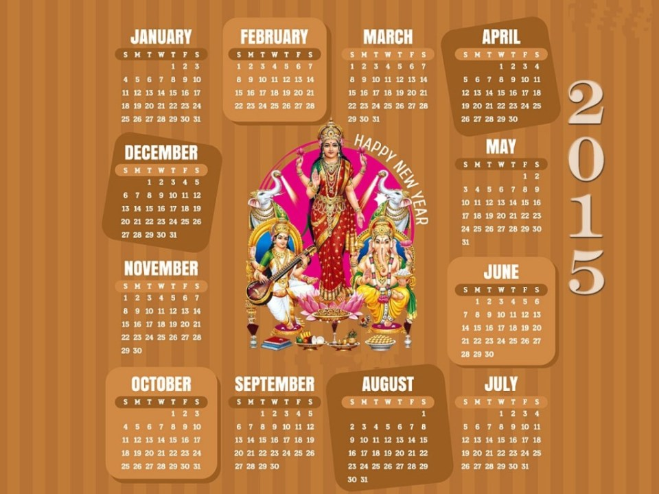 Best 2015 Calendar HD Wallpapers 1