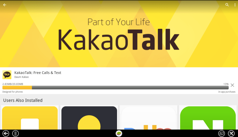 KakaoTalk for PC 5