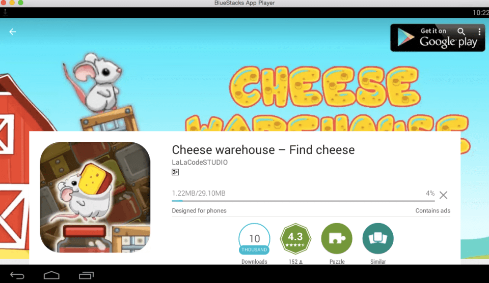 cheese-warehouse-for-pc-7