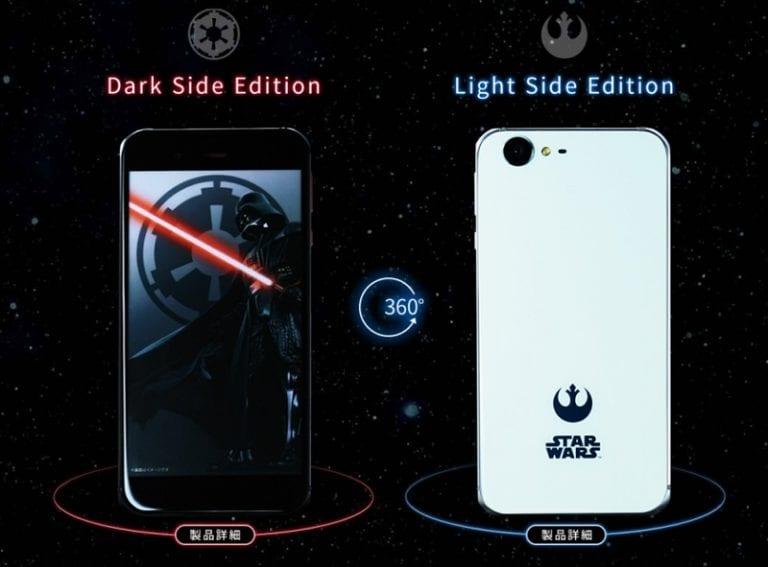 Sharp Star Wars phone