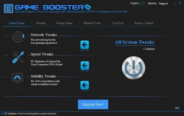 Best Game Booster for PC