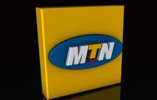 MTN 20GB 9GB Data