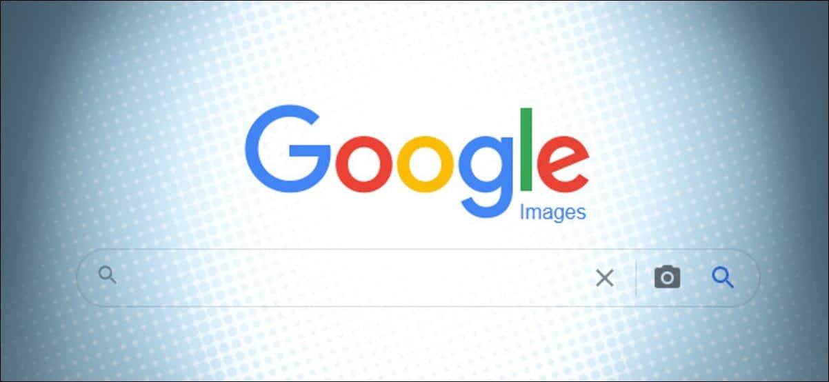 Aaaagoogle Images Hero 1
