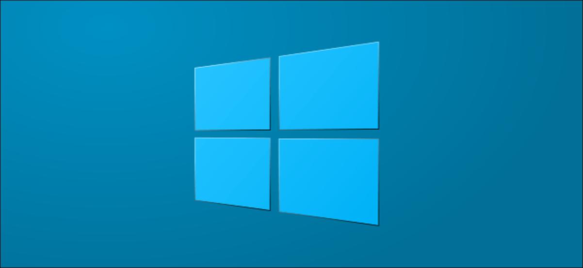 Windows Logo (1)