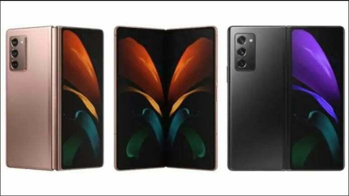 Samsung Galaxy Z Fold 2 Specifications