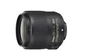 NIKON AF-S FX lens