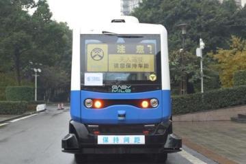 5G bus