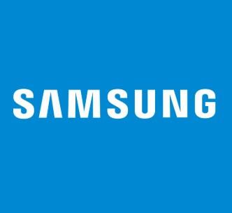 Samsung Mobiles Price in Nepal