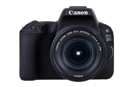 Canon EOS 200D Price in Nepal