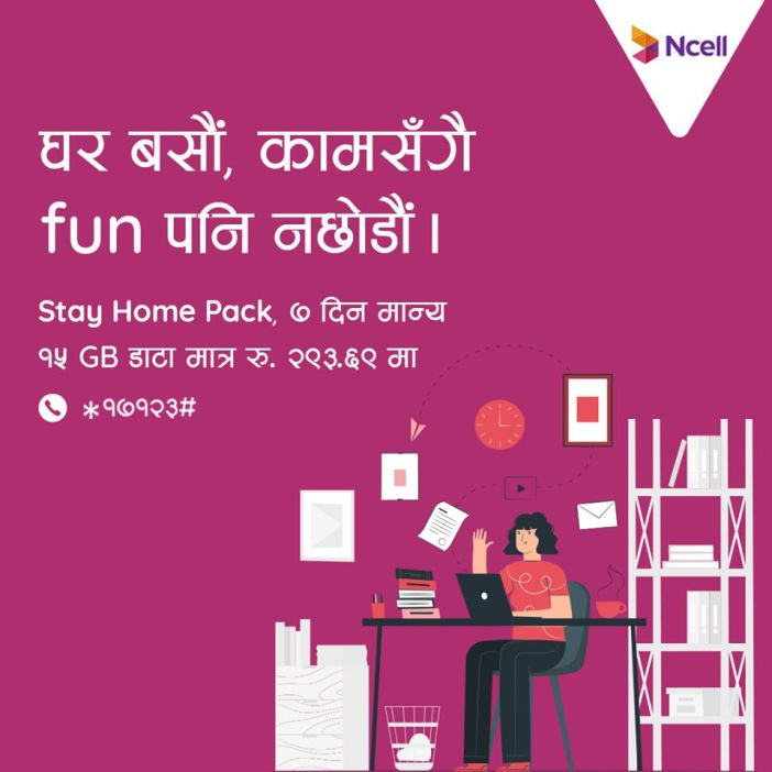 Ncell, Stay at Home