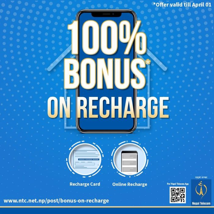 Stay at Home Nepal, Bonus on Recharge